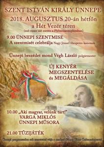 Szent István király ünnepe @ Sümeg | Magyarország