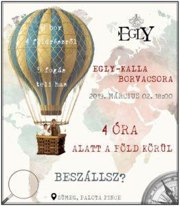 EGLY - KALLA Borvacsora @ Palota Pince Borkereskedés