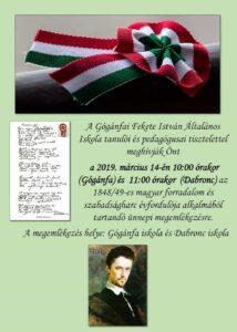 1848/49-es forradalom és szabadságharc megemlékezés @ Általános Iskola